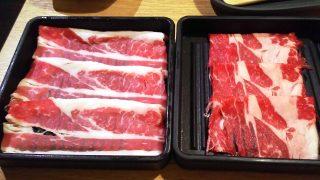 牛カルビ&牛肩ロース|しゃぶしゃぶ 温野菜