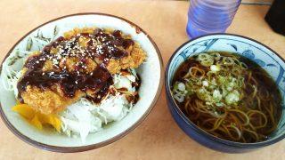 味噌カツ丼+ミニそばセット|かしわや 鹿島田店