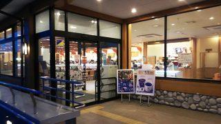 店舗入口 かっぱ寿司 川崎市ノ坪店