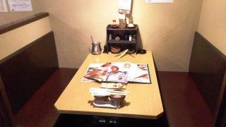 テーブル席|しゃぶしゃぶ 温野菜 池上店