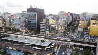 窓からの景色(日没前)|ナトゥーラ 川崎日航ホテル