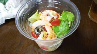 レモン香る エビとオリーブのサラダ|フレッシュネスバーガー 新川崎スクエア店