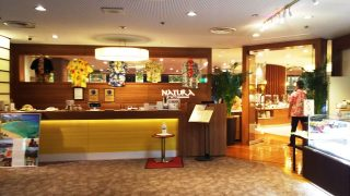 店舗外観|ナトゥーラ 川崎日航ホテル
