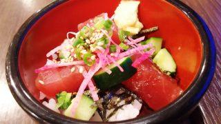 マグロのポキ丼|ナトゥーラ 川崎日航ホテル