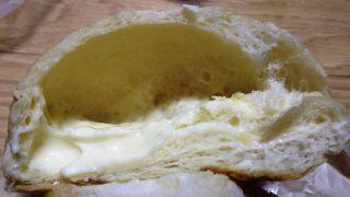 のび~るふんわりチーズの断面|デリフランス 新川崎店
