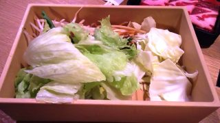 野菜盛り|しゃぶしゃぶ 温野菜