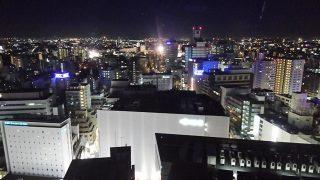 窓からの眺望(日没後)|北海道 川崎駅前店