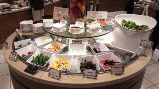 サラダ|ナトゥーラ 川崎日航ホテル