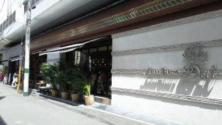 店舗外観|アジアンビストロDai 武蔵小杉店