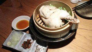 鶏の半身わっぱ蒸し薬味いろいろ|とり鉄