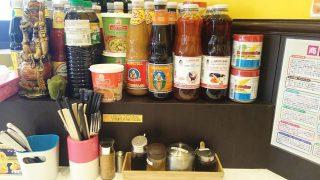 テーブルの調味料|パクチリ 鹿島田 下平間