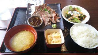 ローストビーフ定食|日本酒専門 のすけ