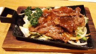 国産牛鉄板焼き|羅豚 川崎店