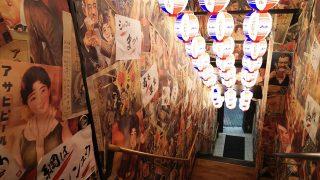 入口の階段|肉力屋 京急川崎店