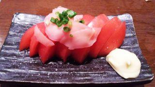 冷やしトマト|とんちゃん 鶴見本店