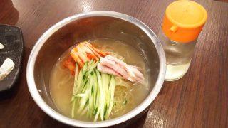 冷麺|肉力屋 京急川崎店