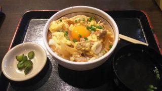 撰乃大地鶏の親子丼|やきとりセンター 川崎リバーク店
