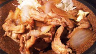 鶏生姜焼き:アップ定食|やきとりセンター 川崎リバーク店