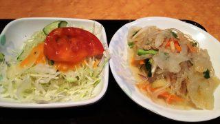 グリーンサラダ・タイ風サラダ チャオタイ 川崎店