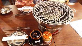 七輪と焼肉のたれ|肉力屋 京急川崎店
