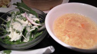 サラダ&スープ 石庫門 川崎ダイス