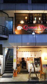 店舗外観|ガラムマサラ(経堂)