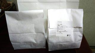 紙袋|DOUアトレ川崎