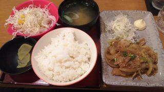 生姜焼き定食|一軒め酒場 京急川崎店