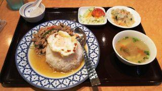 ガバオライス(鶏)|チャオタイ 川崎店