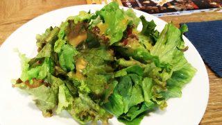 サラダ|キッチンラフト