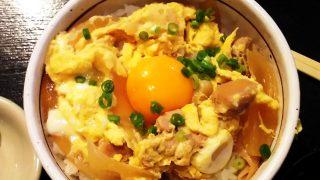 撰乃大地鶏の親子丼:アップ|やきとりセンター 川崎リバーク店