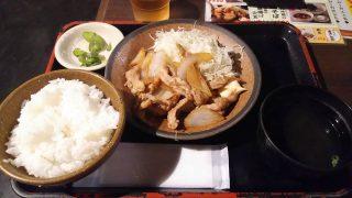 鶏生姜焼き定食|やきとりセンター 川崎リバーク店