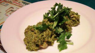 牡蠣のパクチーソース|ガラムマサラ