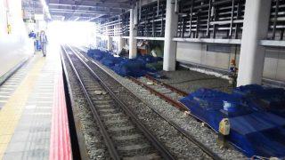 JR川崎駅東海道線ホーム拡幅工事