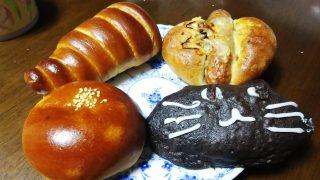 パン4種|アンデルセン東急武蔵小杉店