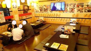 店舗内観|川崎酒場(川崎モアーズ)