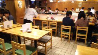 店舗内観|大鶴見食堂