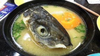あら汁|ジャンボおしどり寿司 川崎宮前店