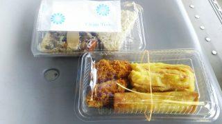 おむすび&お総菜|華むすび 武蔵小杉店
