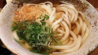 かけうどん(並)|ふたば製麺(JR川崎駅)