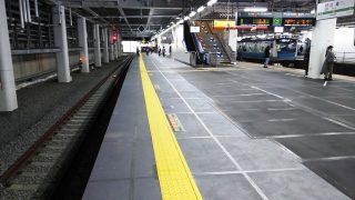 東海道線下り線ホーム|JR川崎駅ホーム拡幅工事