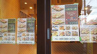 お寿司のメニュー|ななつぼ