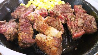 ステーキ:焼いた後|ペッパーランチ 島忠ホームズ川崎店