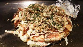 お好み焼き:焼き上がり 若竹 鉄板酒場 川崎店