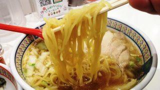 美味しいラーメン:リフトアップ|どうとんぼり神座 アトレ川崎店