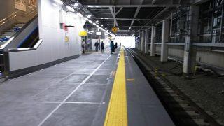 東海道線1番線(下り線)ホーム|JR川崎駅ホーム拡幅工事