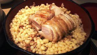 鶏の蒲焼きひつまぶし:アップ やきとりセンター 川崎リバーク店