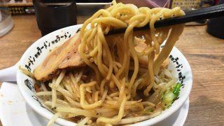 麺リフトアップ|野郎ラーメン 川崎東口店