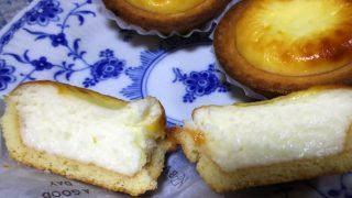 断面 焼きたてチーズタルト ベイク チーズ タルト アトレ川崎店