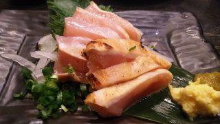 鶏ムネたたき|エビス 居酒屋 鹿島田店